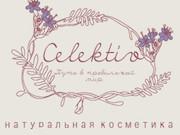 Celektiv